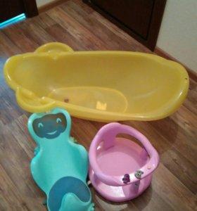 Ванночка, горка и сиденье