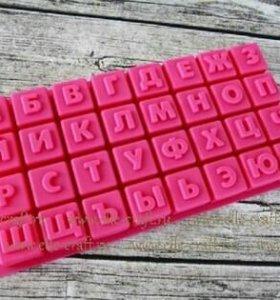 Силиконовая форма для шоколада или мыла. Новая