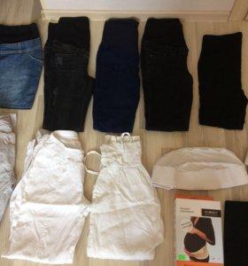 Джинсы, бандаж, брюки для беременных