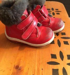 Зимние ботиночки 23 р-р