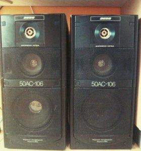 Колонки Вега 50АС-106