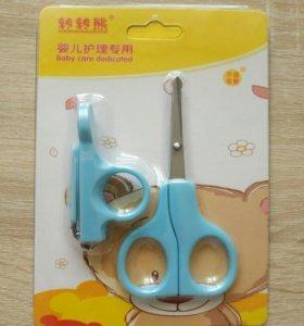 Ножницы для малыша