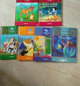 Книги Любимые сказки Дисней