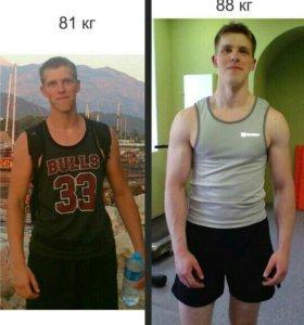 Тренер по бодибилдингу и фитнесу