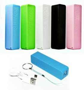 Power Bank 2800mah