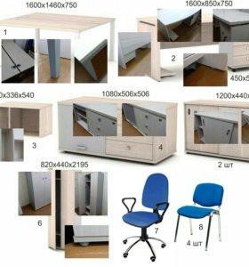 Комплект мебели для небольшого офиса
