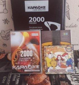 Диск DVD караоке