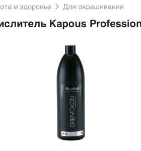 Кремообразная проявляющая эмульсия Kapous 6%