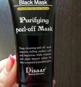 Черная маска от черных точек.
