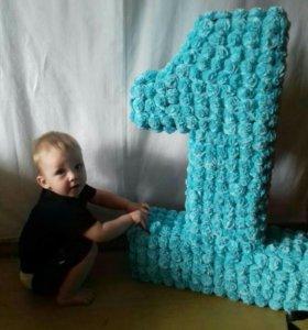 Цифра на годик ребёнку.
