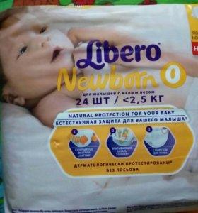 Подгузники для новорожденных с малым весом