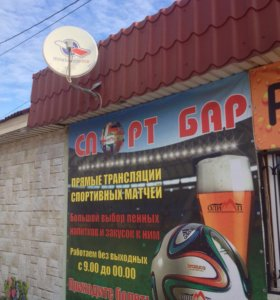 Разливное пиво (магазин-бар) в Щекино