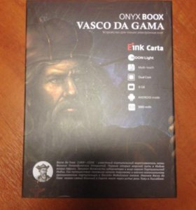 Onyx box vasco da gama