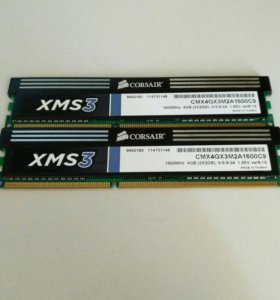 Оперативная память CORSAIR XMS3