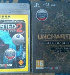 Игра на ps3 Uncharted 2 и 3