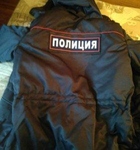 Куртка , штаны зимние МВД
