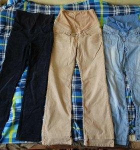 Джинсы и брюки для беременной