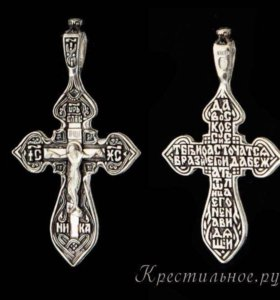 Серебренный крестик