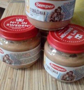 Пюре говядины семпер