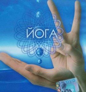 Осковной курс йоги (dvd диск)