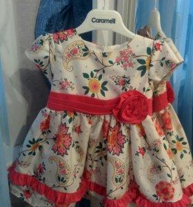 Платье для маленькой принцессы 💖