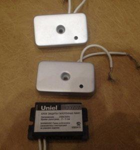 Б/У Блок защиты галогенных ламп 300W 500W 1000W