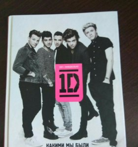 Книга One Direction