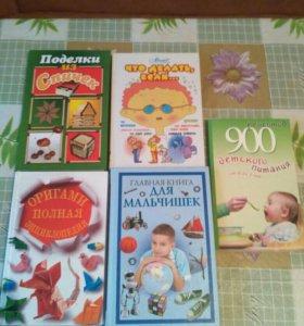 Книги по 50