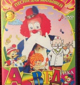 """DVD диск """"Песни для малышей"""