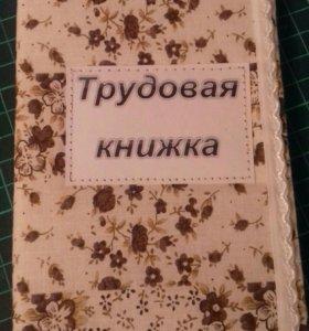 Обложки на паспорт, изготовлю на заказ