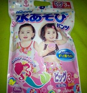Плавательные памперсы для младенцев