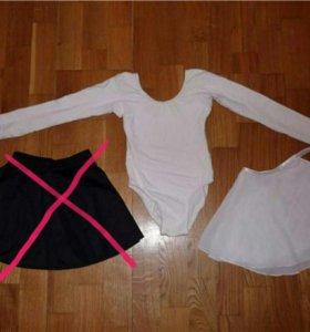 Белый купальник + юбка