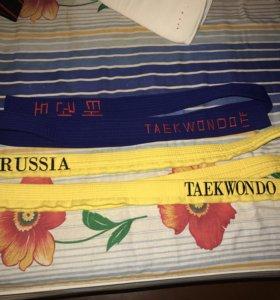 Желтый и синий пояса для тхэквондо