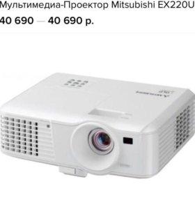 Мультимедиа-проектор MITSUBISHI EX220U
