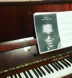 Репетитор по фортепиано, клавишам