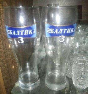 Бокалы для пива Балтика