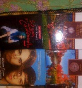 Книги (10шт)