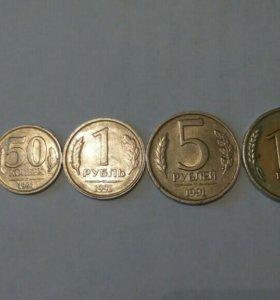 5 монет 1991 года