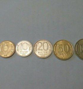 6 монет 1992-1993 года