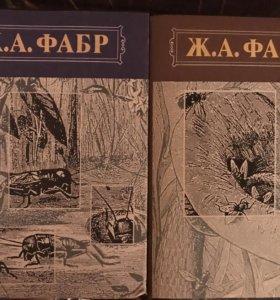 Комплект из 4 книг