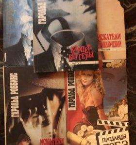 Комплект из 5 книг