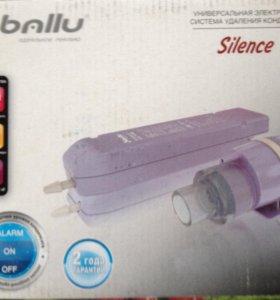 Насос дренажный Ballu Silence (прот., 12 л/ч)