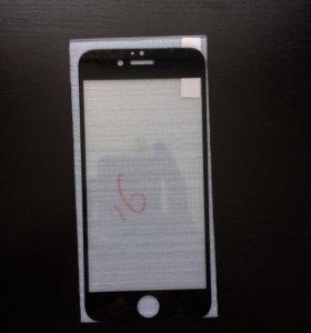 iPhone 6/6S защитное 3D стекло