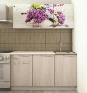 Новая Кухня,кухонный гарнитур Сирень (1,5 м.)