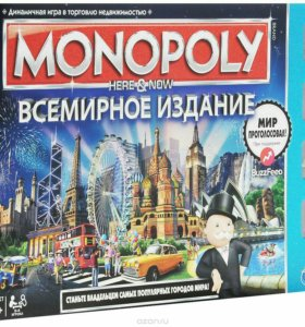 Настольные игры Монополия Мафия Имаджинариум