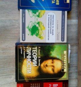 Книги по психологии и развитию