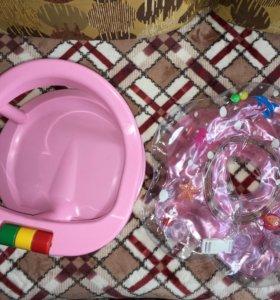 Сиденье и круг для купания малыша