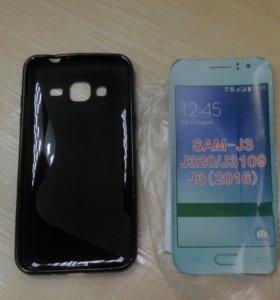 Чехол на Samsung J3 (2016)