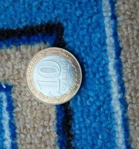 Продам монету 10 р(55 лет Великой победы)
