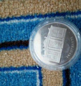 Продам монету ГАУПТВАХТА